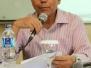 KULIAH UMUM FAKULTAS TEKNIK PERENCANAAN DAN DESAIN 16 APRIL 2014